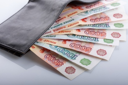 Russian rouble bills in black leather wallet